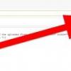 Comment ajouter une chanson sur votre blog