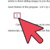 Comment ajouter une image dans word