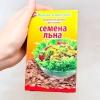 Comment ajouter des graines de lin à votre alimentation