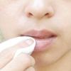 Comment appliquer le rouge à lèvres avec un pinceau de maquillage (pour les adolescents)