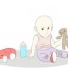Comment garder les enfants d'un bébé de 6 mois