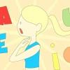 Comment être fort et clair comme une pom-pom girl