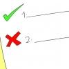 Comment se comporter lorsque le professeur n'a pas vérifié votre papier correctement