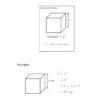 Comment calculer le volume d'un cube