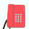 Comment appeler un téléphone cellulaire japonais de usa