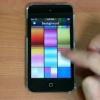 Comment changer l'écran d'accueil de fond d'un ipod touch