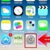 Comment changer le nom d'un iphone dans ios