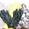 Comment choisir ses gants
