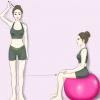Comment choisir la boule de yoga de taille correcte