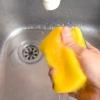 Comment nettoyer une éponge