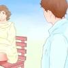 Comment courtiser une femme