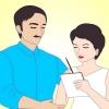 Comment créer une liste de liste de mariage