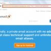 Comment créer un e-mail temporaire utilisant hushmail.com