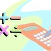 Comment faire preuves mathématiques