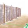 Comment clôture d'un jardin