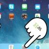 Comment personnaliser votre ipad