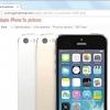 Comment décider si le blackberry ou iphone est mieux