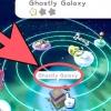 Comment vaincre bouldergeist en super mario galaxy