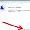 Comment supprimer des fichiers de l'ordinateur infecté