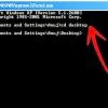 Comment supprimer des fichiers dans les fenêtres undeletable