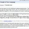 Comment désactiver google recherche sécuritaire sur android
