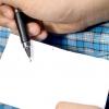 Comment terminer discrètement vos devoirs pour une autre classe