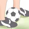 Comment faire un arc en ciel dans le football