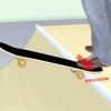 Comment déposer sur un quarter pipe