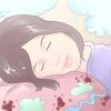 Comment se endormir (pour les enfants)