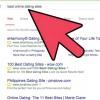 Comment trouver une date en ligne