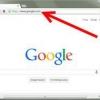 Comment trouver un site web