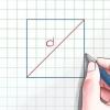 Comment trouver l'aire d'un carré en utilisant la longueur de sa diagonale
