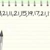 Comment trouver le mode d'un ensemble de nombres