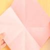 Comment plier un origami lys