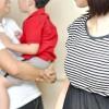 Comment obtenir des emplois de garde d'enfants sans publicité