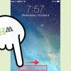 Comment obtenir les notifications push pour un utilisateurs tweets sur twitter for iphone