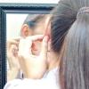 Comment se débarrasser des boutons à l'intérieur de l'oreille