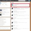 Comment se rendre utiles followers sur twitter