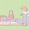 Comment se amuser avec les parents