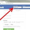 Comment cacher le fait que vous avez un compte facebook
