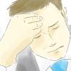 Comment retenir ses larmes