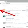 Comment installer adblock sur google chrome (ubuntu)
