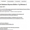 Comment installer oracle 11g express edition
