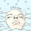 Comment interpréter vos rêves
