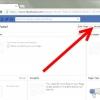 Comment inviter tous vos amis à votre page ou un groupe sur facebook