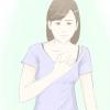 Comment vous aimer après une longue bataille dans une relation abusive