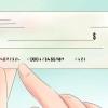 Comment effectuer un paiement par virement bancaire