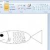 Comment faire un poisson de bande dessinée sur microsoft paint