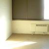 Comment faire une chambre de la maison dans une salle de classe positif