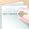 Comment faire une langue à partir de zéro